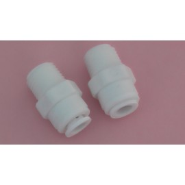 2x Water filter adaptor 1/2 Tube to 1/4 Male